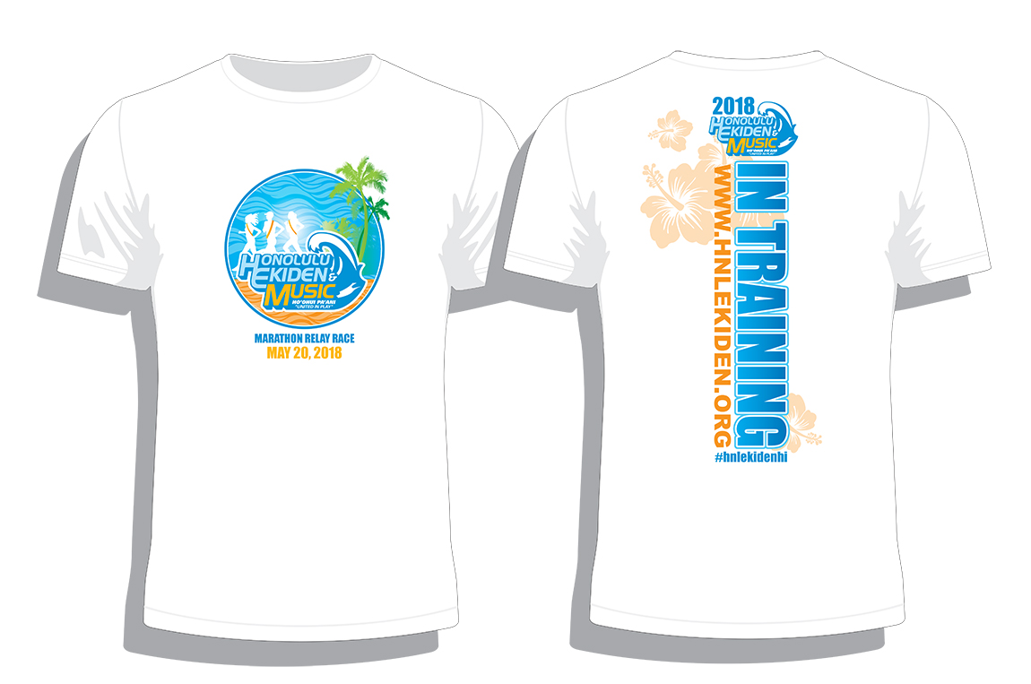 2018 Ekiden In-Training T-Shirt Design