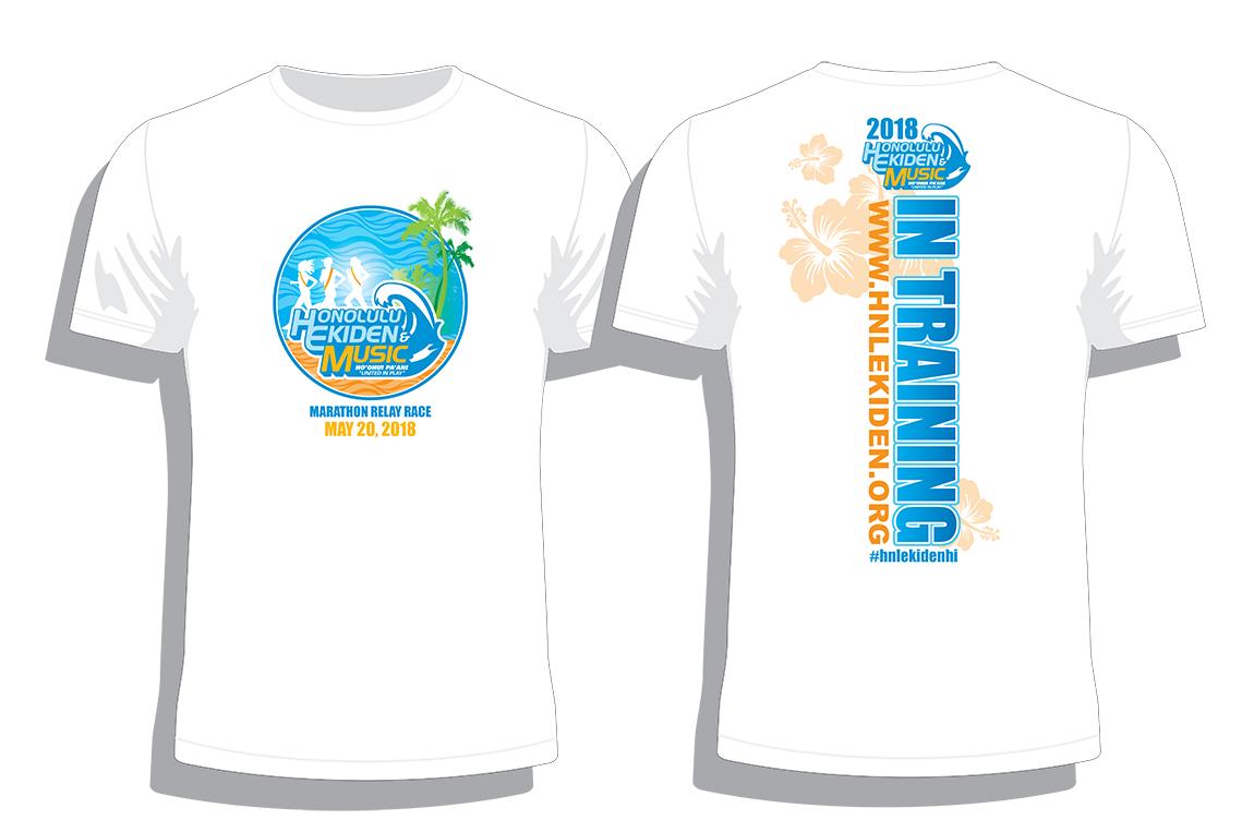 2018 Ekiden In-Training T-Shirt Design