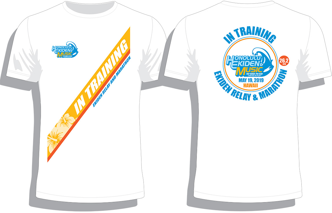 2019 Ekiden In-Training T-Shirt Design